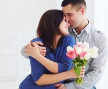 プレミアム夫婦鑑定 夫に溺愛される秘密を占います 夫婦喧嘩、意見のすれ違い、離婚秒読み…夫婦専門鑑定所