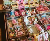 東京下町デートをプランニングします マンネリデート解消に!のんびり下町を散策しませんか。