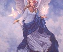 ✤女神のヒーリング✤女子力アップで理想のパートナーを引き寄せる