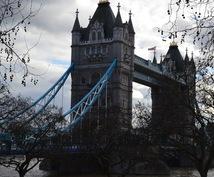 イギリス旅行へ行った土産話をします イギリスに興味がある方にオススメ!