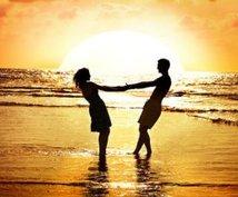 【片思い・困難愛限定】高確率であなたと愛するお相手を絶対に離れられない魂へと結びつけます☆