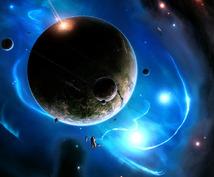 社会的コントロールから自由になる!宇宙エネルギーを使った光の遠隔ワーク