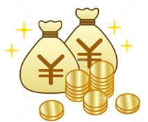 最新アービトラージを紹介します 5000円程度から始められる投資です。