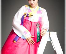 韓国語の翻訳、通訳、レッスン受け付けます ビジネス、色んなシーンで韓国語を使うとき