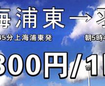 お急ぎの方!2日でお届けします 中国←→日本 物流の事ならご相談ください。特急便も対応します