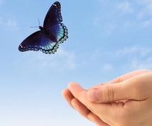 【明日の自分を変える為に】心のリセット導きます〜。