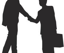 チラシ制作アドバイス。プロモーション関係の資格取得者が生きるチラシへのご相談に応えます。