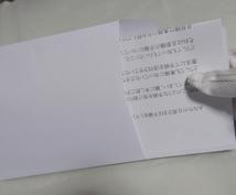密告手紙の内部事情を暴露した電子書籍を提供します 不倫・浮気の密告手紙に悩んでいる方へ