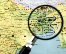 未開拓の大市場・バングラデシュ。チャンス大ありのバングラデシュ市場を探ってみませんか?