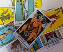 皆様の未来を【宿曜占星術】と【タロット】で占います 一緒に未来を素敵なものにしていきましょう♪