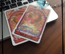 魔女があなたのためにタロット占いします 彼の気持ち、二人の未来、転職、人間関係など幅広く占います。