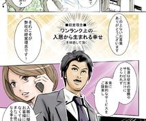 関西圏内(特に大阪ミナミ)でお部屋探しをされてる方へ!