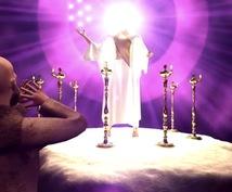 神を意識する神通力で意識を変える手伝いをします 最震自己啓発ファイル★光を灯す聖占い★超異次元覚醒的霊視鑑定