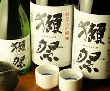 お酒の美味しい買い方、伝授します(^^)