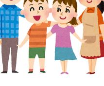 国際恋愛/超遠距離恋愛している方の相談に乗ります 日米国際結婚10年目、子供2人。アメリカ/カナダ在住経験