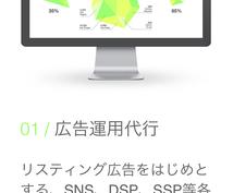 YSS YDN ADW アカウント構成承ります 自社運用を検討している方にオススメ