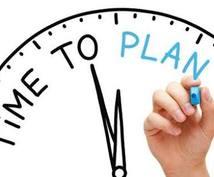 時間が無い人が時間を作る方法教えます 時間管理について困っている人におすすめ!