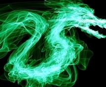 翡翠の龍のエネルギーと繋がる♫ます 【認定書付き】JADE DRAGON EMPOWERMENT