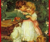 恋愛♡天使からのメッセージを届けます ~自信が持てず不安なあなたを応援します~