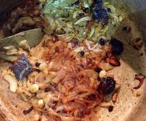 スパイスやカレー粉から本格カレーを作る方法教えます カレー専門家が初心者でも今日から作れる簡単レシピを伝授