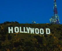 ロサンゼルス観光★プラン組みます 個人で旅行を考えている方におすすめ!