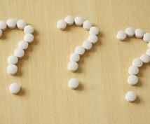 健康食品・化粧品等の薬事チェック&代替提案します 健康食品や製薬企業の広告担当経験者がサポート。