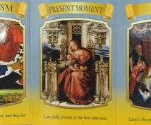 日々の悩みへの特効薬となるメッセージを伝えます ちょっと行き詰った!ならオラクルカードに聞いてみたいあなたへ
