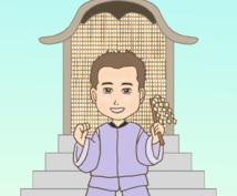恋愛タロット鑑定(カウンセリングカフェ-echo-特別企画)