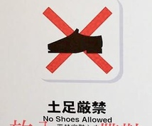 中国語(繁体字)の添消をサービスしております 中国語(繁体字)ネイテイブをお探し方はぜひお任せて下さい。