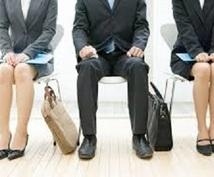 受付休業中ます 模擬面接で話し方や動作チェックなど、しっかり面接対策をしよう