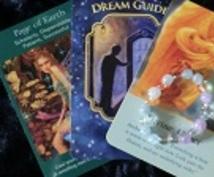 オラクルカード・メッセージをお届けします 日々の暮らしを見守る天使たちと、もっと繋がりたいあなたへ
