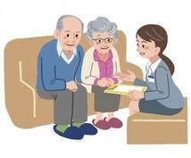 な社会福祉士が社会制度や教育について、年金や保険等様々な社会福祉相談、アドバイスに乗ります。