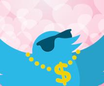 Botに使える恋愛の名言を1000以上お渡しします ツイッターに使える恋愛の名言投稿文を千文以上お渡しします!!
