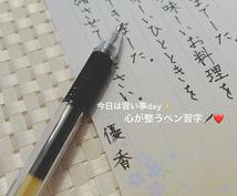 あなたに代わって美文字で御礼の手紙を書きます 御礼の手紙はスピードが命!最短でお申込日当日仕上げも可能