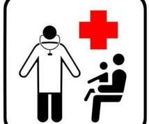 イタリア医療サポート、情報提供、相談に乗ります イタリアの医療制度のサポート、相談、情報提供をいたします