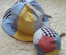 通園通学に必要なご希望通りの布小物作ります お忙しいママさん、お裁縫苦手なママさんへ