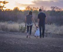 FP2級のママが家計改善します 誰でもきっと貯金が出来るようになります!