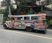 カナダ・フィリピン留学に関するお悩み相談のります 現地で生活した経験を基に、カナダからお話をお聞きします:)