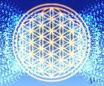 リアルタイムでエネルギー調整します 運勢やチャクラバランス、霊的能力の向上まで短時間で対応!