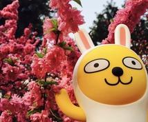 日⇔韓翻訳/同人web漫画/些細なものから承ります 同人・web漫画・SNS等ちょこっと翻訳等にご利用ください!