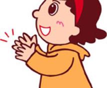 ゲシュタルトの祈り~どんな環境にいても本当に私らしく生きる13のポイント