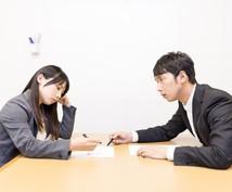 新規事業など営業戦略の相談に乗ります 営業戦略(法人向け)で悩んでいる方に知識共有をします。
