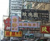 やさしい中国語レッスンを提供します 低価格でお試しOK 外国語にとっつきやすくなるコツとは