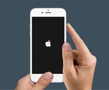 iphoneの文鎮化直します アップデートなどでフリーズしたiphoneを復元します。