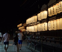 京都について何でも記事の作成を行います 京都在住のわたしが本当は秘密にしたいお勧めを教えます!