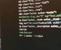 HTML/CSSを修正・作成します デザインの崩れの修正や色変えなど!1ページから対応♪