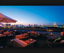 都内、横浜デート用のレストラン探しを代行します デートでどんなお店に行って良いかわからない、というあなたへ!