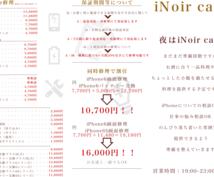 店舗メニューやチラシ・名刺等のデザインをします ☆オリジナルデザイン制作♪JPG,PNG,PDF,ai等対応