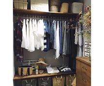 現役のアパレル店員が服の賢い買い方教えます 大手セレクトショップからパリコレブランドなどアパレル歴8年
