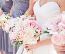 幸せな結婚ができる「私になる」第一歩を教えます 初回限定体験セッション価格:15,000円